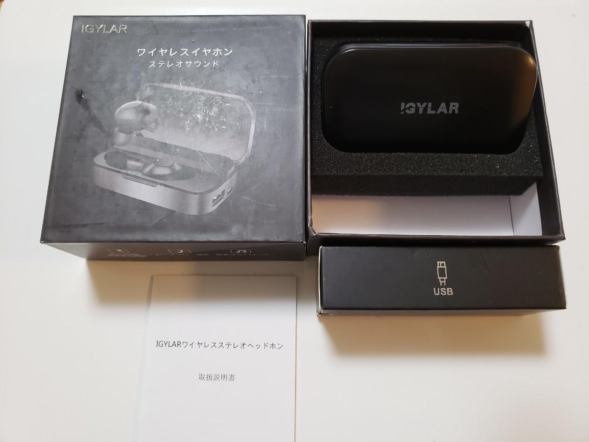新品☆Riselight Bluetoothイヤホン ワイヤレスイヤホン ハンズフリー通話 USB付き 日本語説明書付き