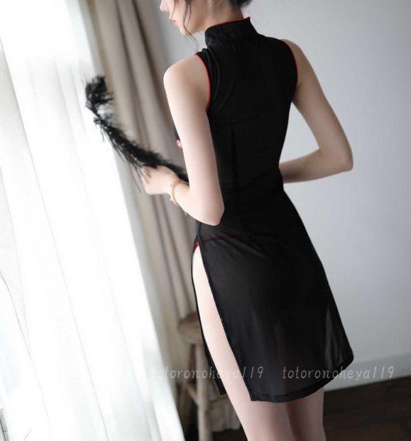 KH7875 セクシー チャイナドレス【ブラック】ロングドレス セクシーランジェリー コスプレ 衣装 ネグリジェ シースルー 衣装 下着_画像3