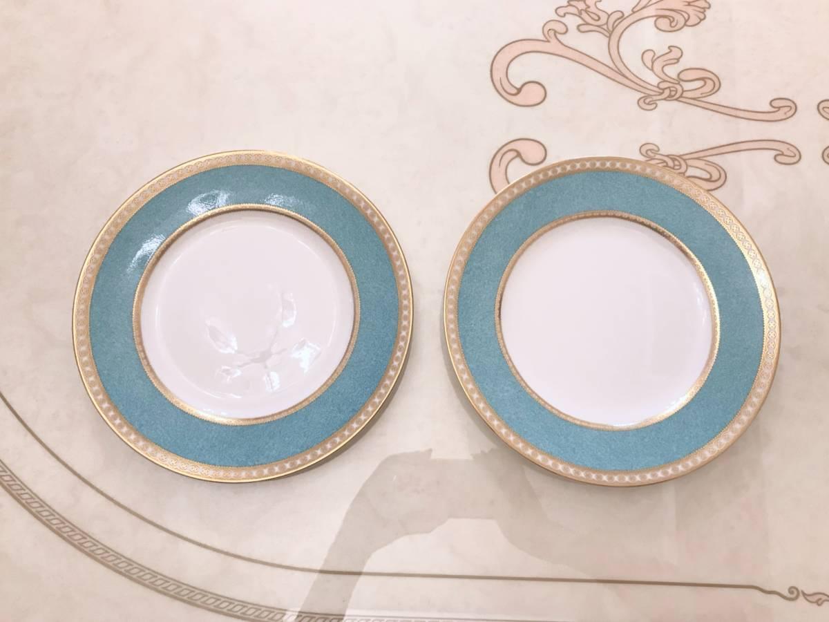 2枚セット wedgwood ウェッジウッド ユーランダー パウダーターコイズ プレート ケーキ皿 中皿 20.5cm ブルー 金彩 デザート_画像1