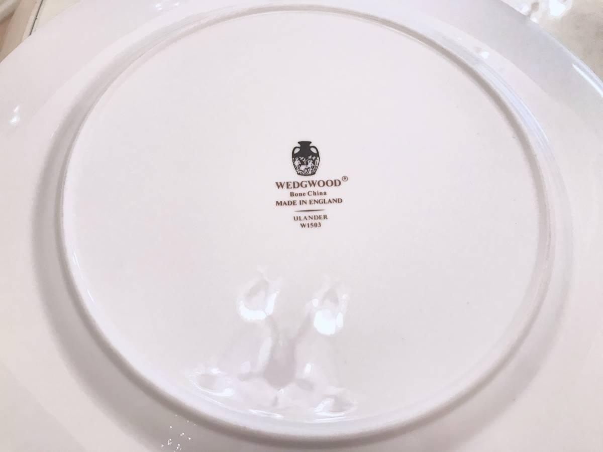 wedgwood ユーランダー パウダーターコイズ ディナープレート 大皿 ウェッジウッド_画像5