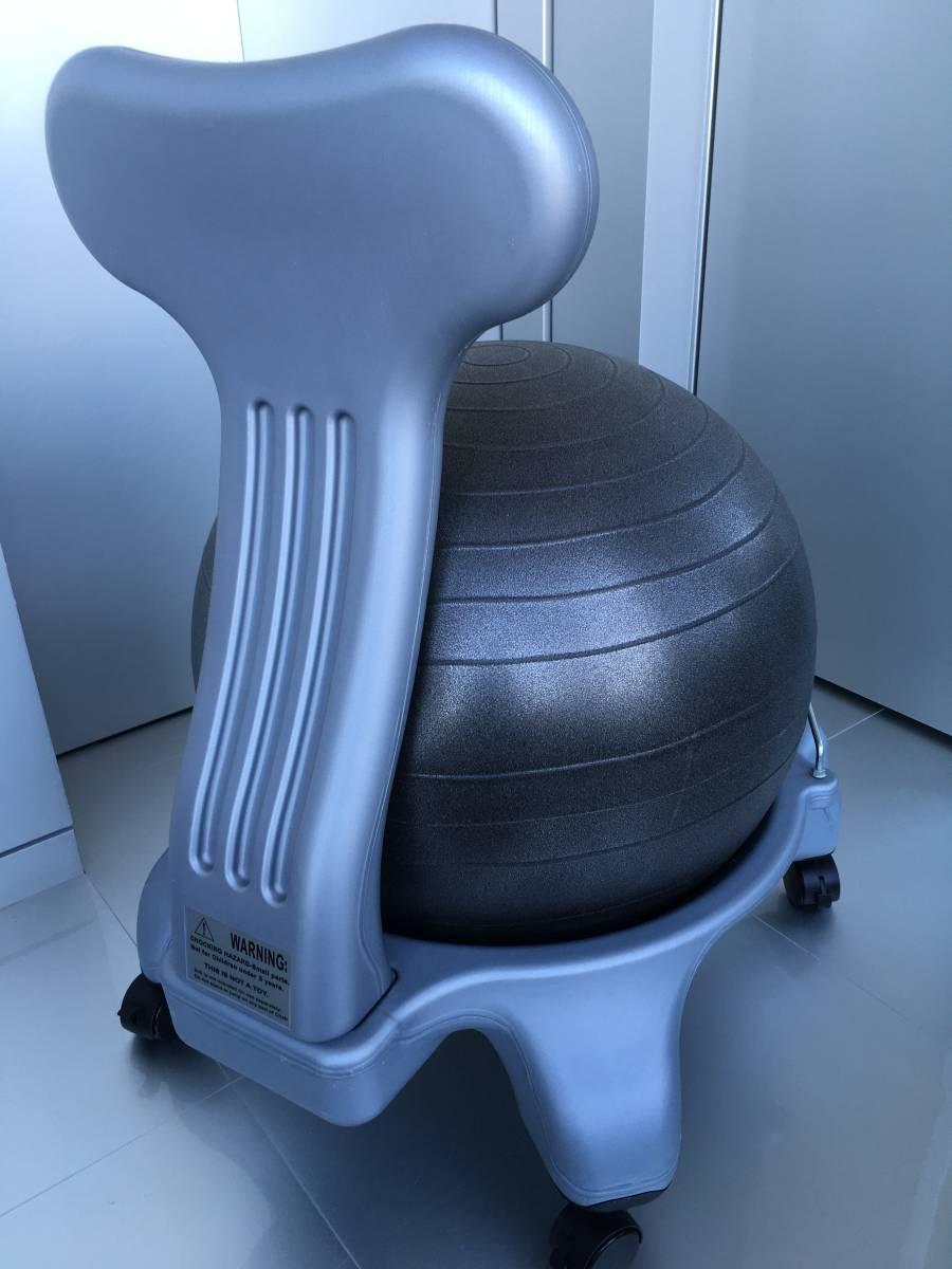 バランスボール チェアー 椅子 シルバー ・