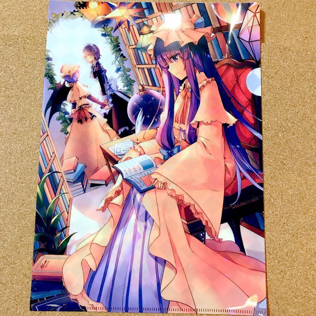 【送料無料】東方Project 東方プロジェクト A4 クリアファイル パチュリー ノーレッジ 十六夜 咲夜 レミリア スカーレット_画像1
