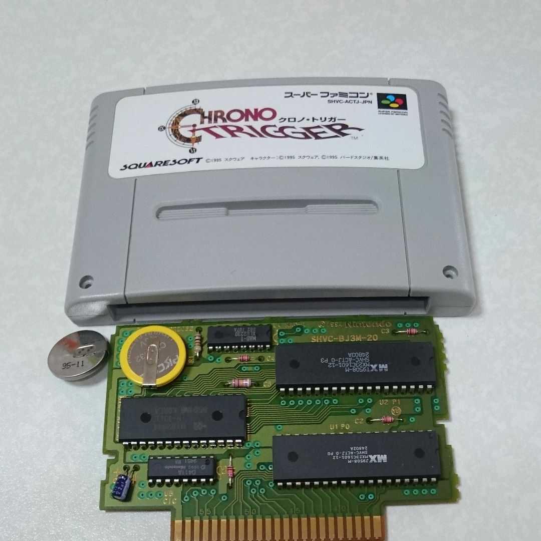 クロノトリガー 電池交換 スーファミ スーパーファミコン SFC CHRONOTRIGGER