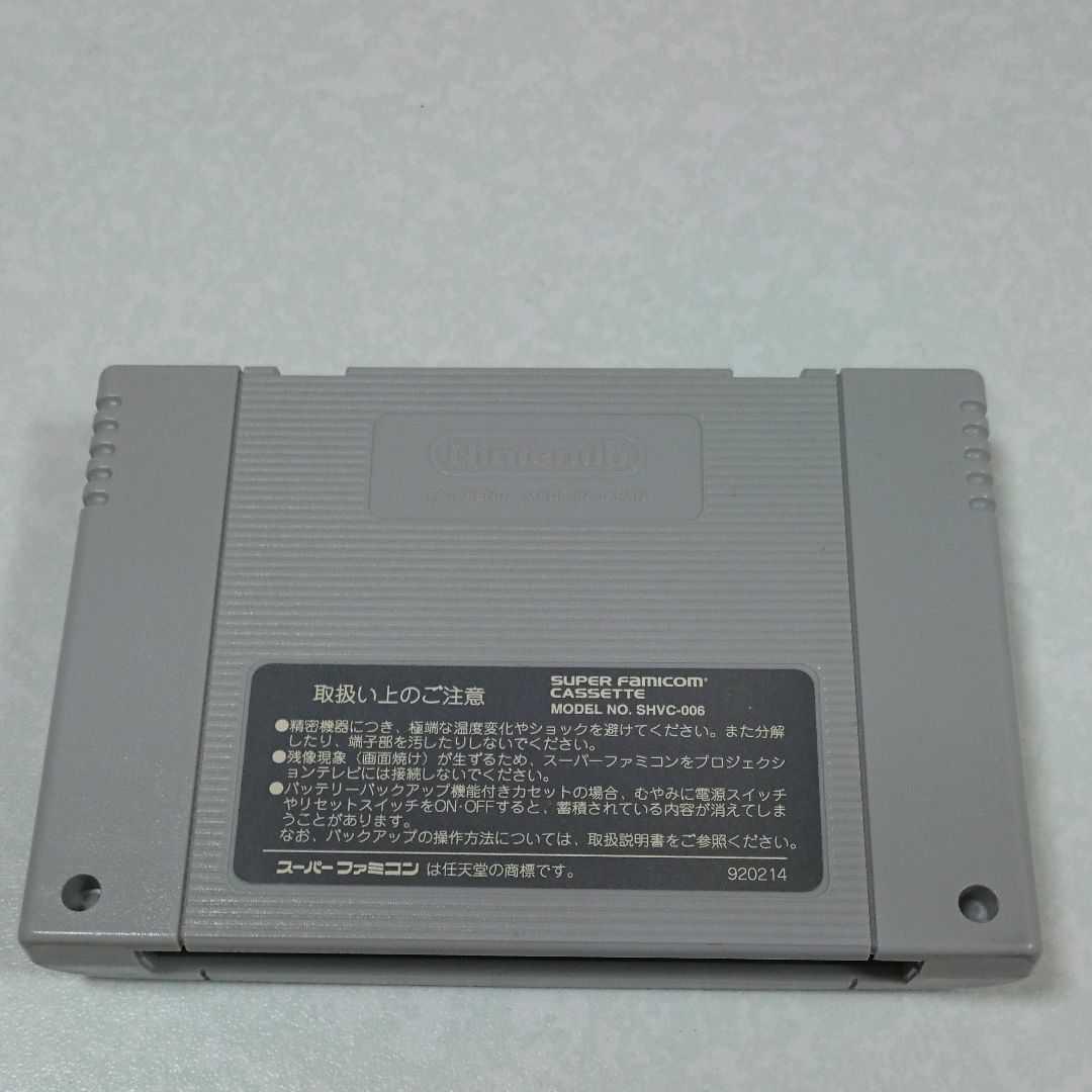 ぽっぷるメイル 電池交換 スーパーファミコン スーファミ SFC