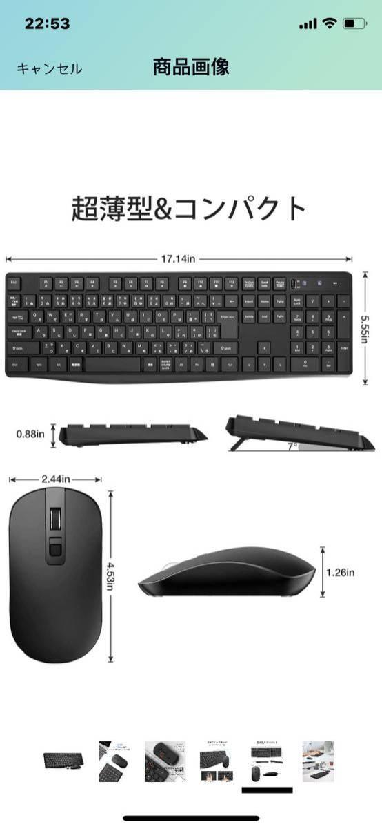 ワイヤレスキーボード & 静音マウス セット 無線2.4GHz 日本語配列全109キー 電池長持ち 【Windows/Mac/PS4対応】レシーバー付属