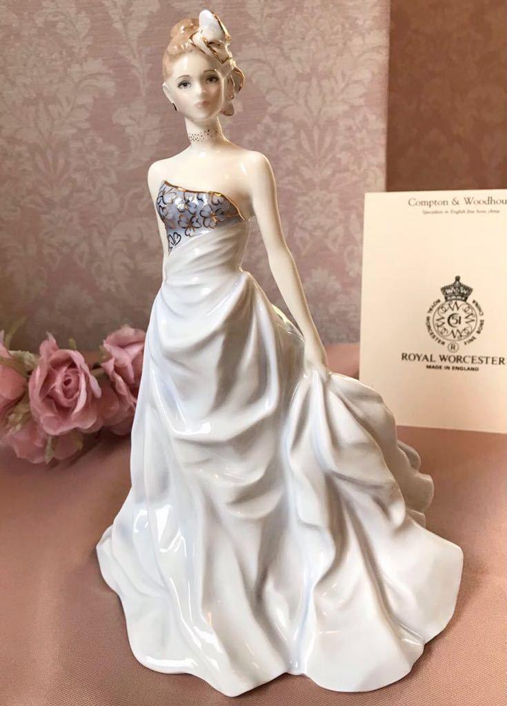 〈送料込〉〈限定品〉ロイヤルウースター フィギュリン 証明書 Royal Worcester 陶器人形 フィギュア ドレス レディ 貴婦人 1998_画像1