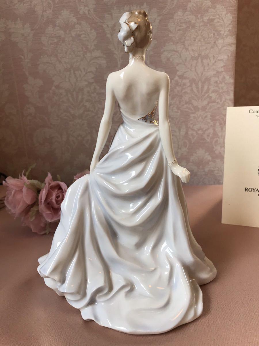 〈送料込〉〈限定品〉ロイヤルウースター フィギュリン 証明書 Royal Worcester 陶器人形 フィギュア ドレス レディ 貴婦人 1998_画像4