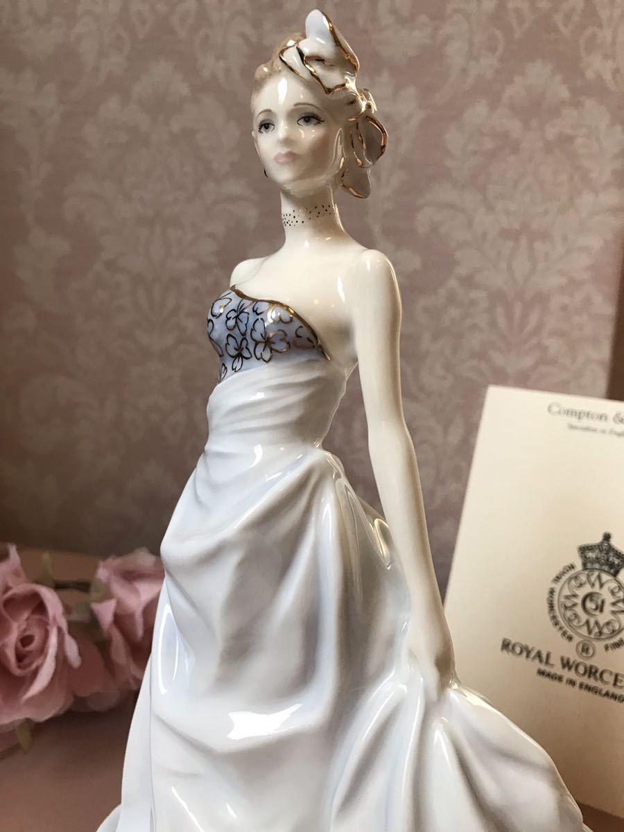 〈送料込〉〈限定品〉ロイヤルウースター フィギュリン 証明書 Royal Worcester 陶器人形 フィギュア ドレス レディ 貴婦人 1998_画像5
