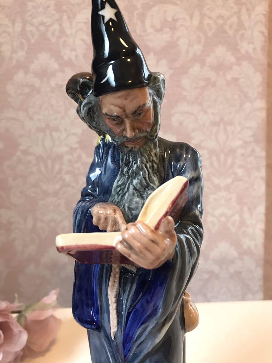 〈送料込〉ロイヤルドルトン ウィザード フィギュリン Royal Doulton The Wizard フィギュア フクロウ 猫 ネコ 魔法使い 陶器人形_画像2