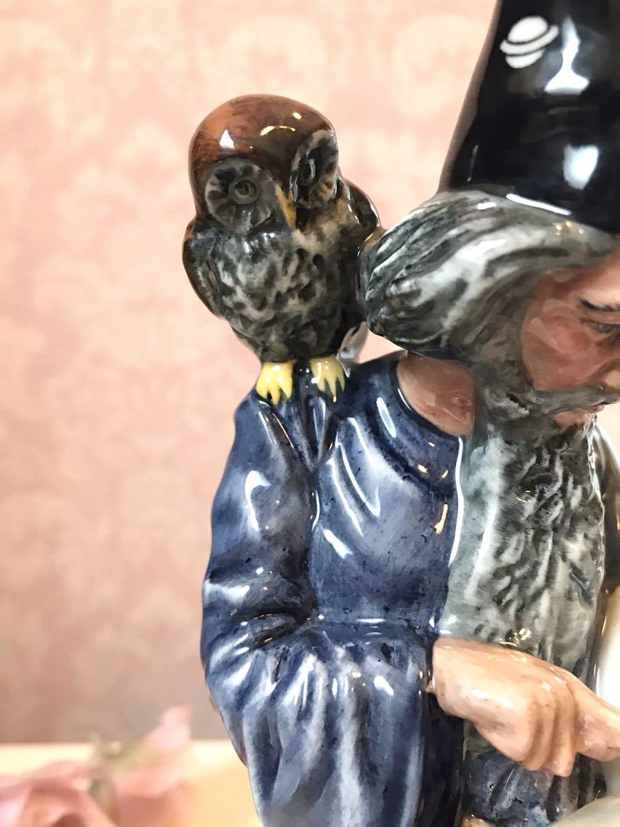 〈送料込〉ロイヤルドルトン ウィザード フィギュリン Royal Doulton The Wizard フィギュア フクロウ 猫 ネコ 魔法使い 陶器人形_画像3