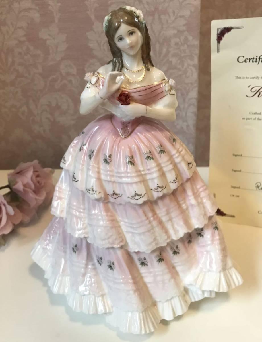 〈送料込〉〈限定品〉ロイヤルドルトン レディ フィギュリン Royal Doulton 陶器人形 フィギュア ドレス リボン 貴婦人 舞踏会 置物 ローズ_画像1