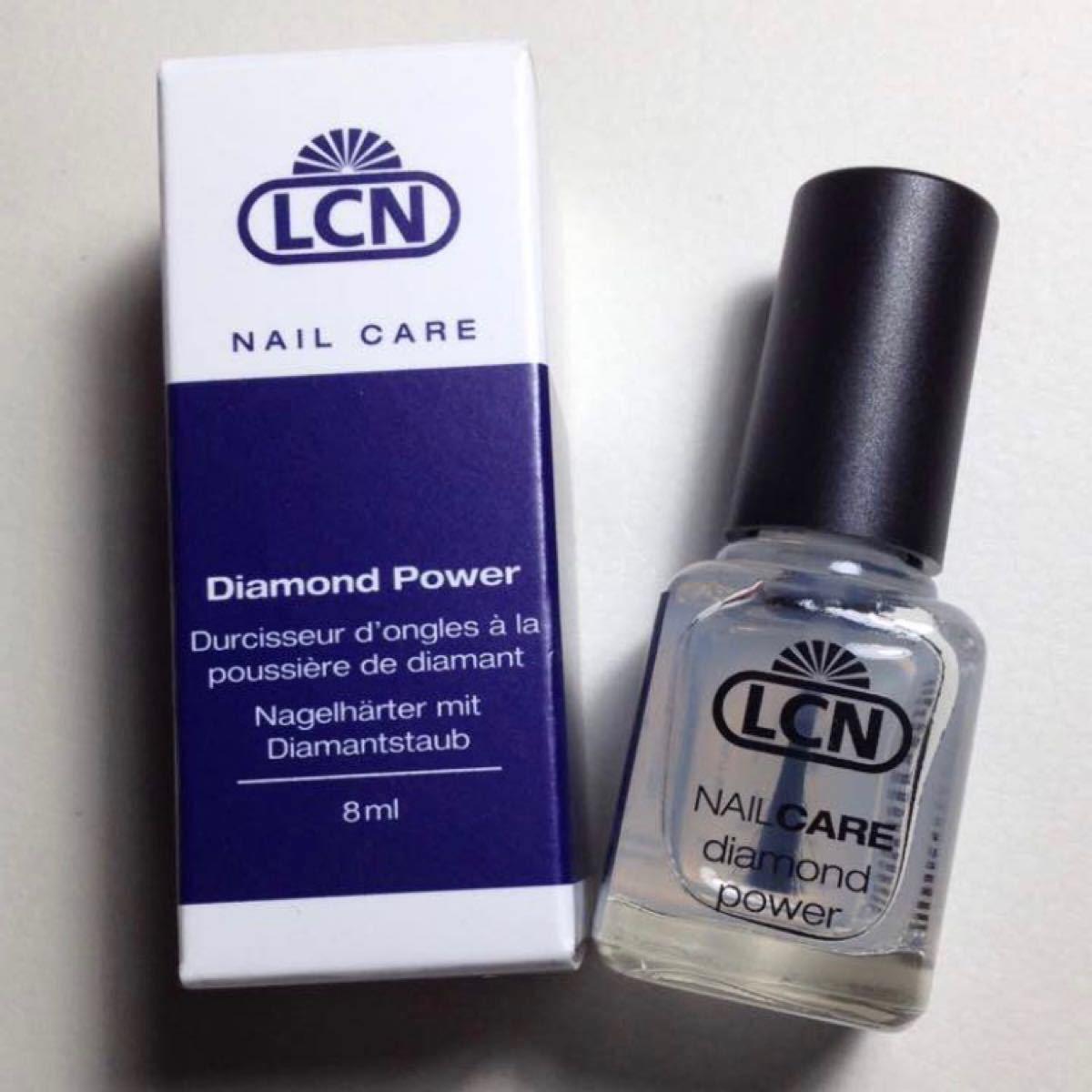 LCNダイヤモンドパワー2本・ビューティーフットプロ・新品未使用