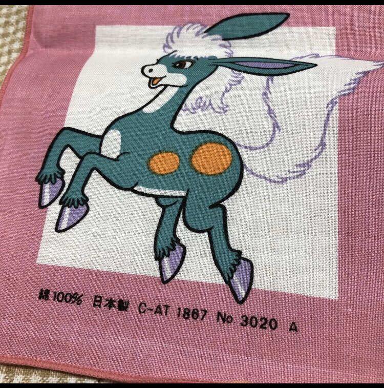 青いブリンク ハンカチ 2種類 昭和レトロ ブリンク 日本製 手塚治虫 当時物 大判ハンカチ ランチクロス