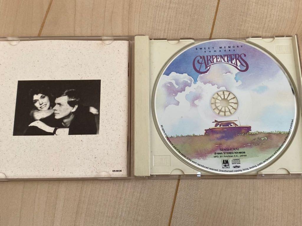カーペンターズ CD