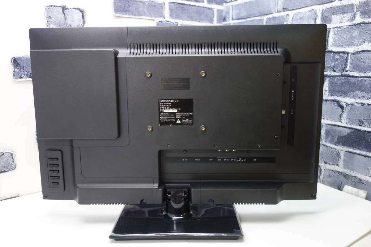 ★地デジが見れる★24型DVDプレーヤー内蔵デジタルハイビジョンTV レボリューション ZM-24DWB D-sub HDMI ゲームやパソコン用にも最適♪_画像4