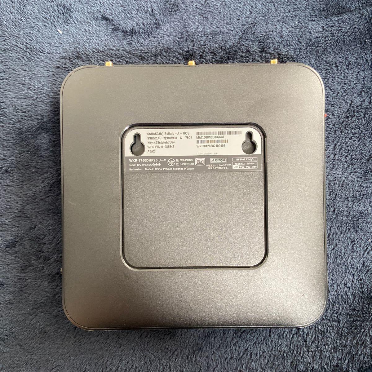 BUFFALO 無線LAN親機 WXR-1750DHP