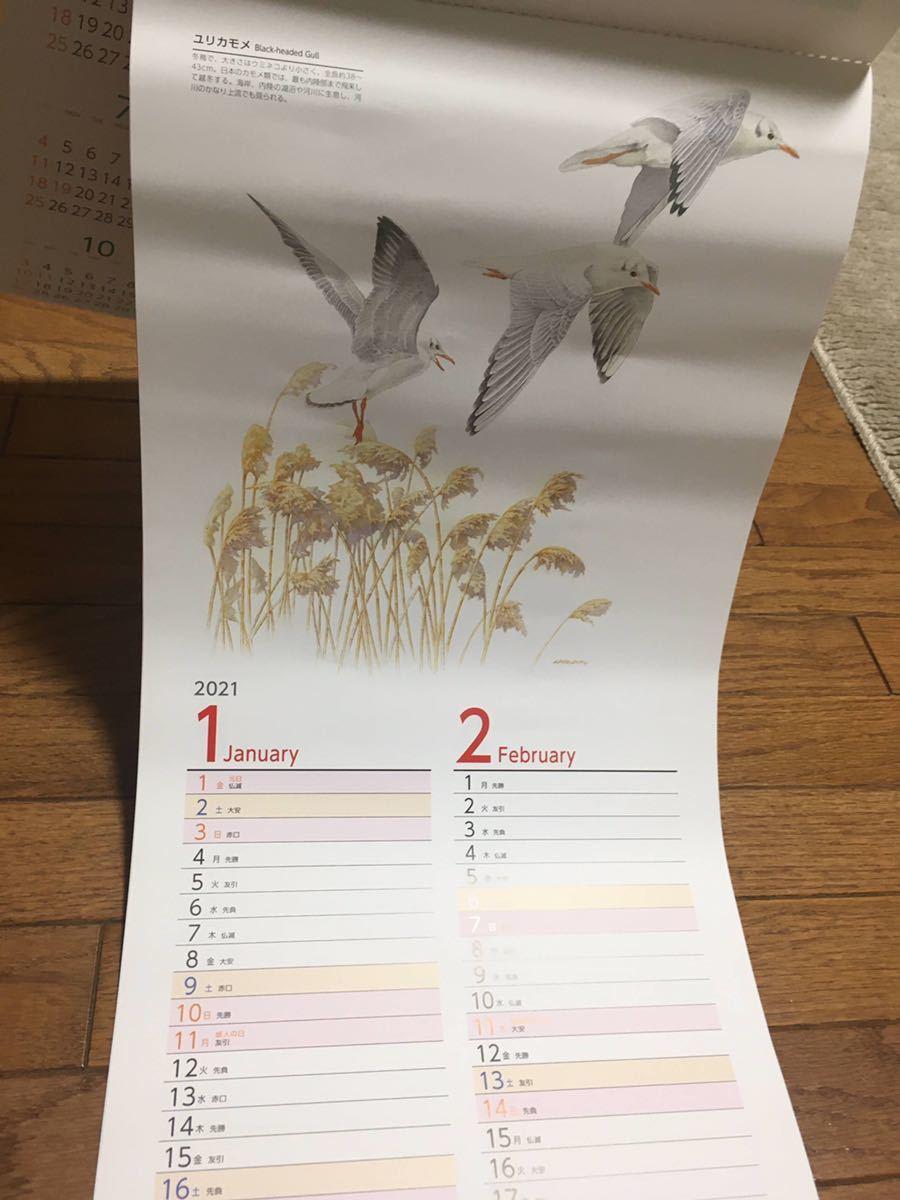 ★2021★鳥の壁掛けカレンダー★スリムで便利!★大安入り★bird★バード_画像2