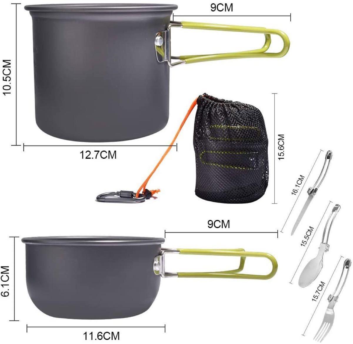 キャンプクッカー 調理器具セットアウトドア