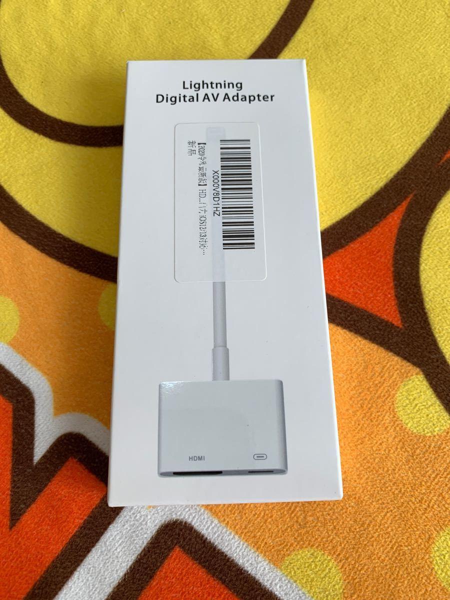 HDMI HDMI変換ケーブル iPhone