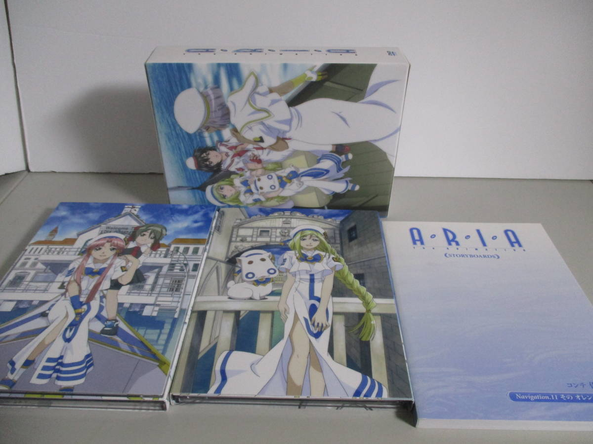 DVD ARIA The ANIMATION DVD-BOX 送料込み