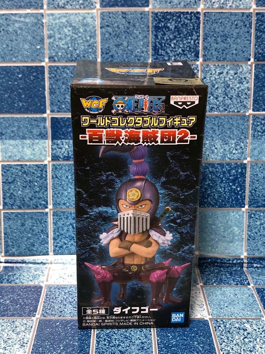 ワンピース ワールドコレクタブルフィギュア 百獣海賊団セット ワーコレ カイドウ