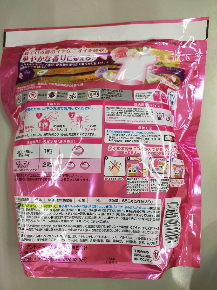 ジェルボール 34個 408個 洗濯 洗剤 レノア ボールド パンテーン アリエール 洗剤液体 洗剤
