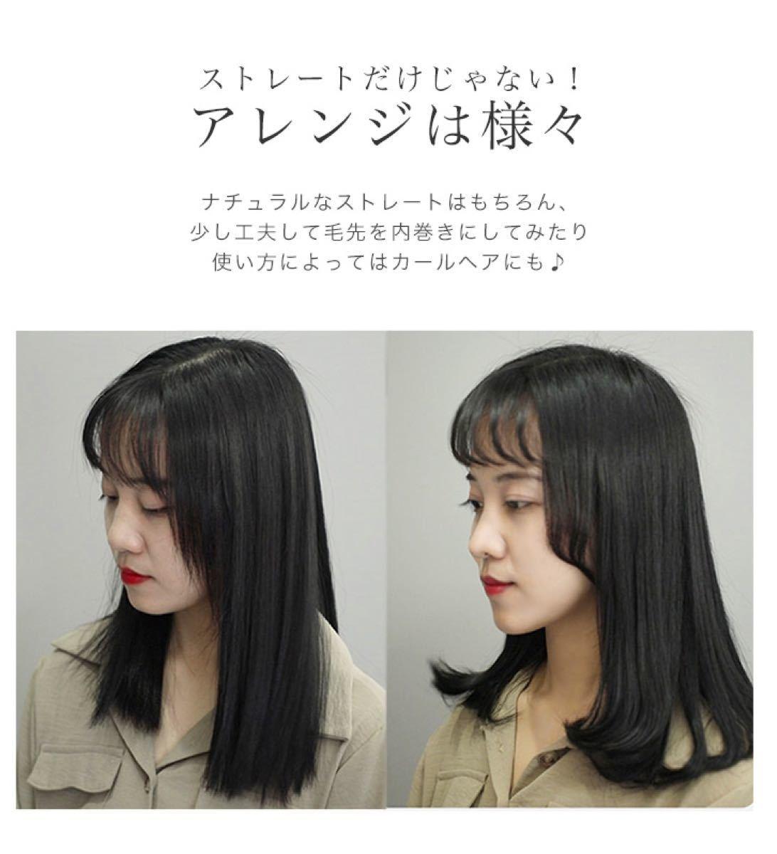 ヘアアイロン アイロン ストレートヘアアイロン ストレートアイロン 美髪 ワンボタンスイッチ 高純度セラミックプレート ストレート