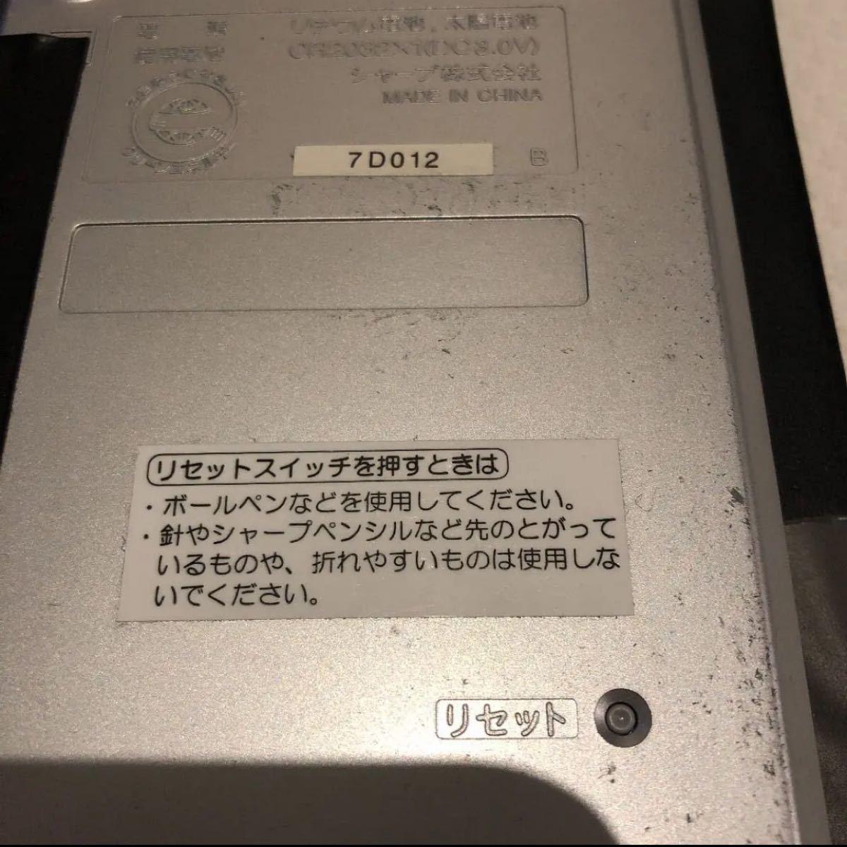 SHARP 関数電卓 EL-566