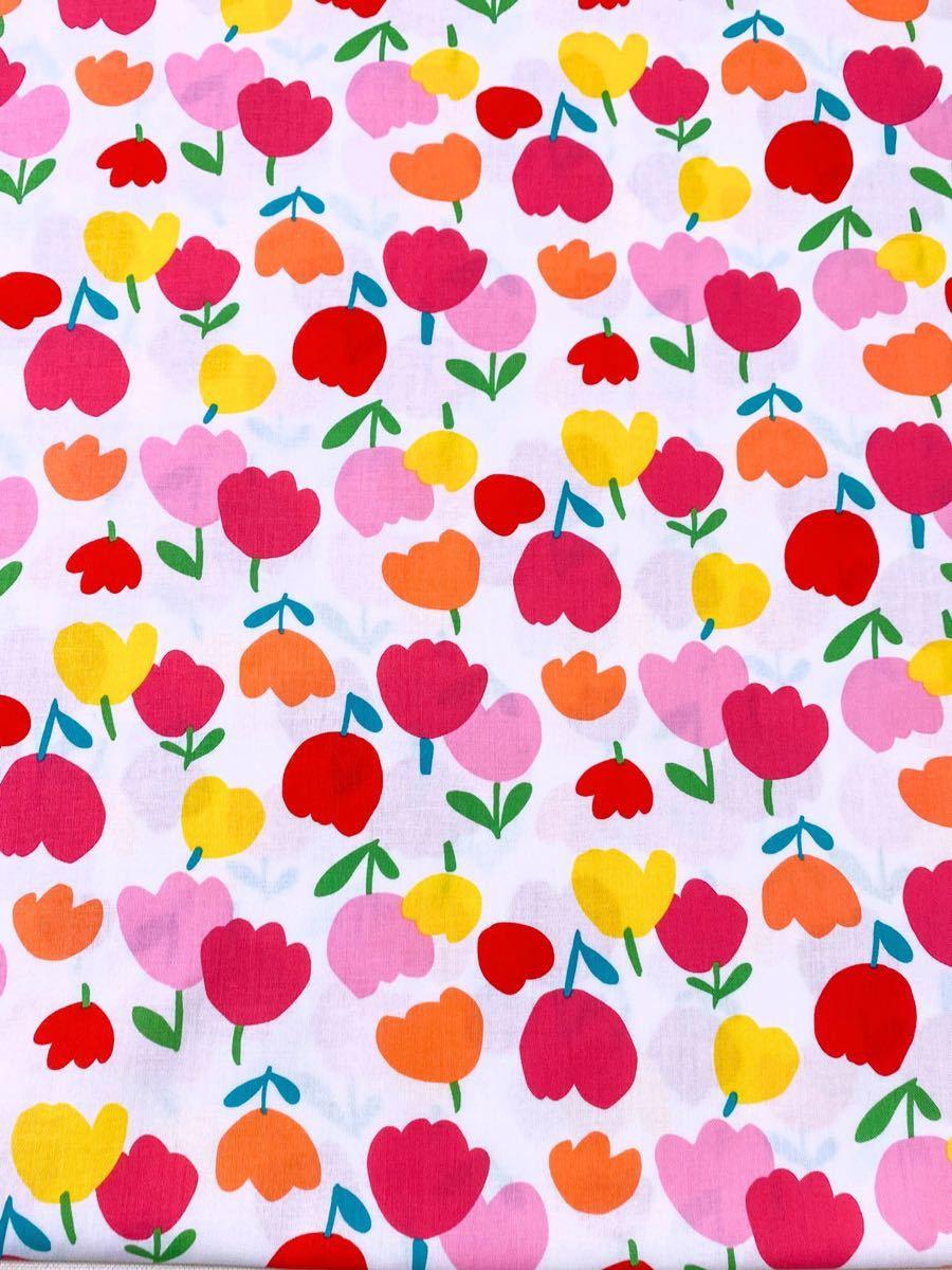 シーチング生地 チューリップ柄 花 綿100% ホワイト×ピンク*送料無料*2mカット