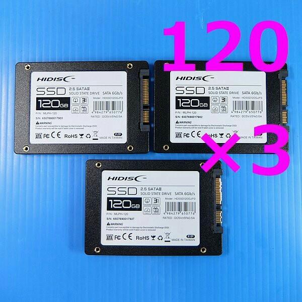 【SSD 120GB 3個セット】HIDISC HDSSD120GJP3