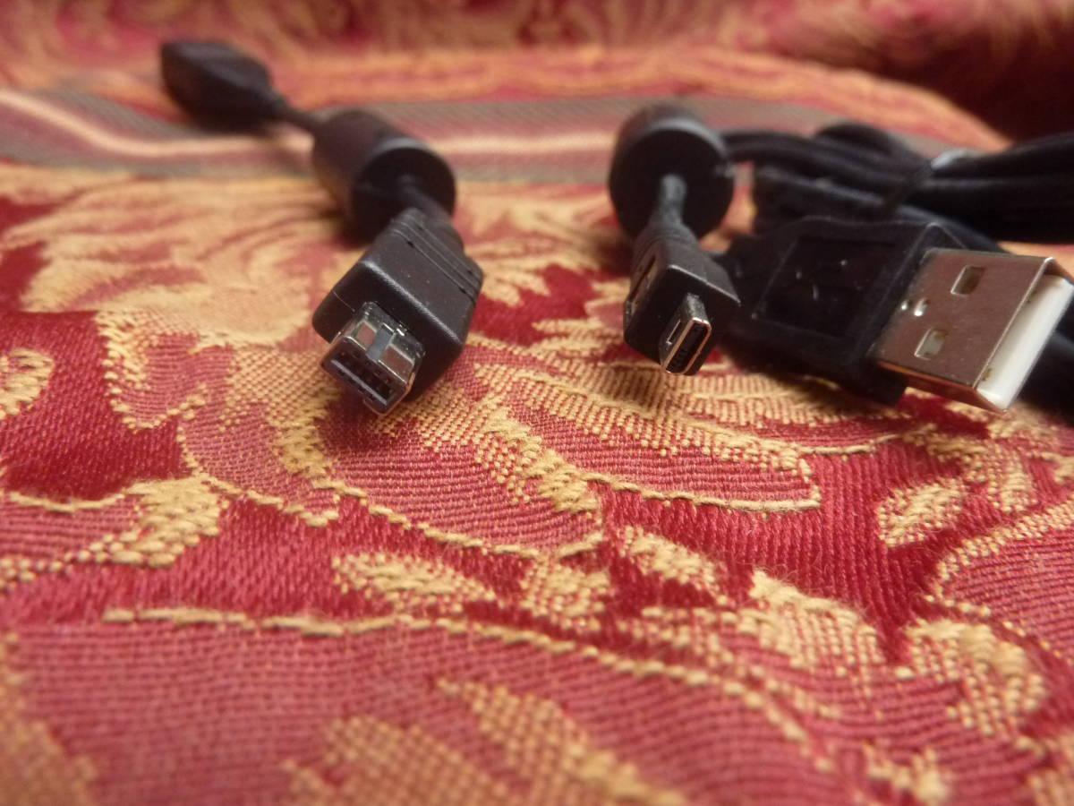 USBケーブル 特殊コネクターUSB ケーブル 新品 2本