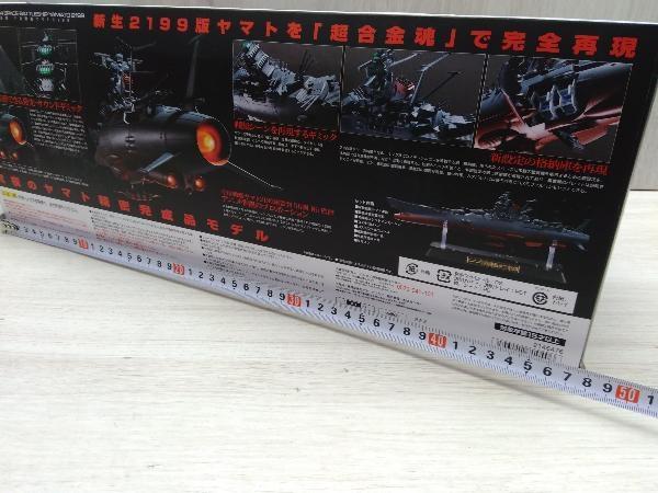 BANDAI フィギュア 超合金魂 GX-64 宇宙戦艦ヤマト2199 SPACE BATTLESHIP YAMATO 2199_画像2