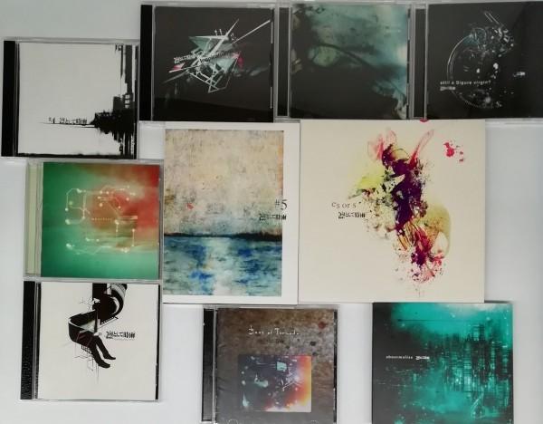 【凛として時雨】 CD まとめて 10枚セット _画像1