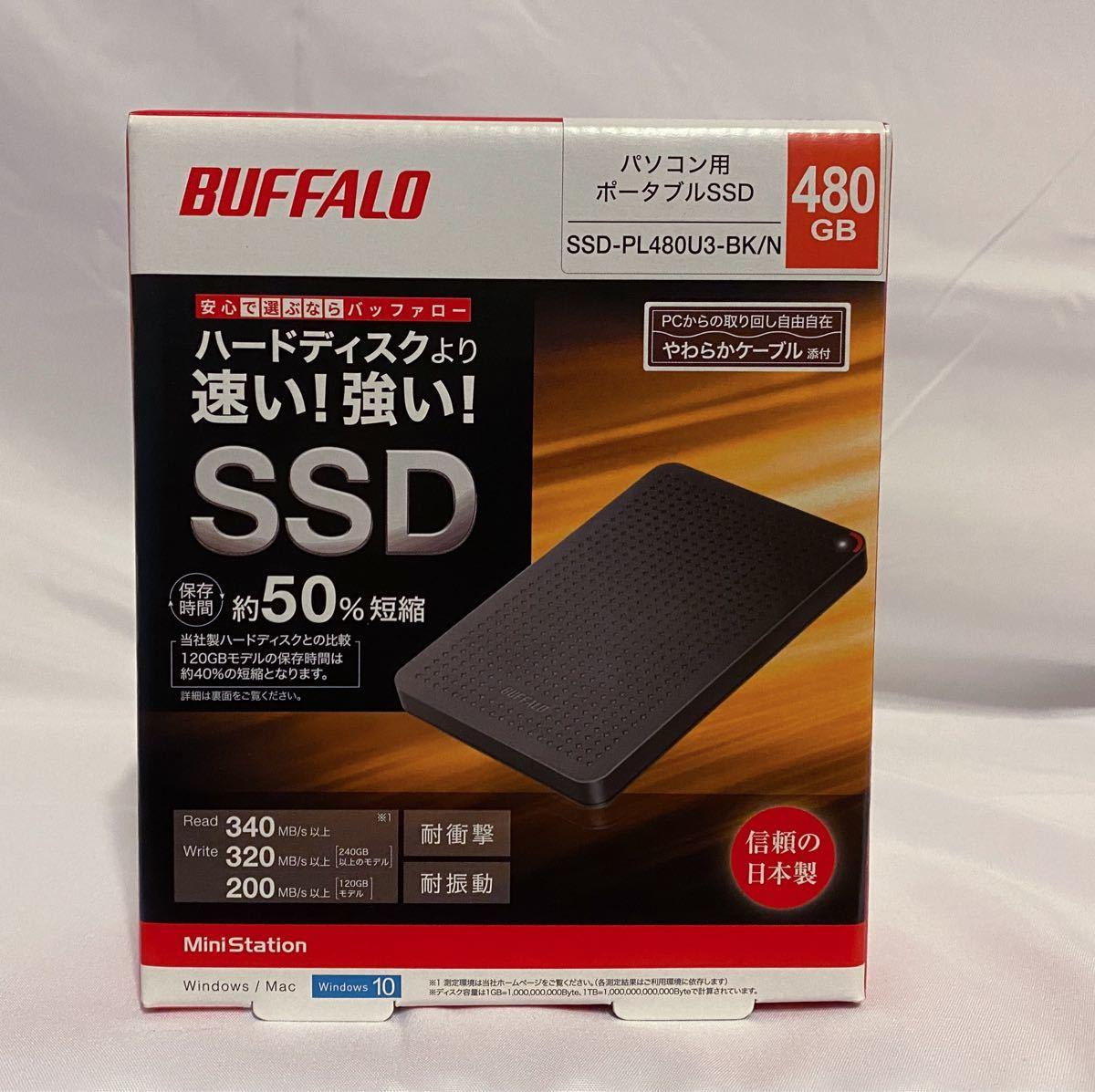 バッファロー 小型ポータブルSSD 480GB ブラック SSD-PL480U3-BK/N
