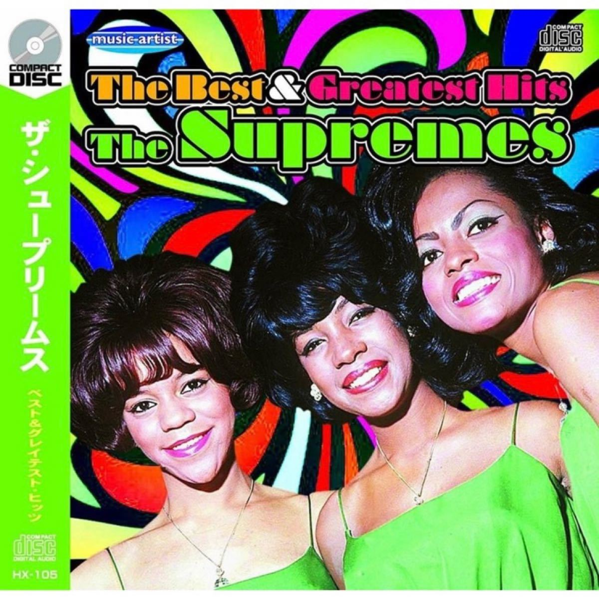 新品 ザ・シュープリームス ベスト&グレイテスト・ヒッツ CD