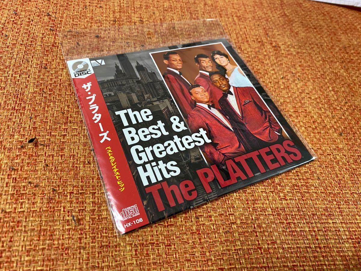 新品 ザ・プラターズ ベスト&グレイテスト・ヒッツ CD