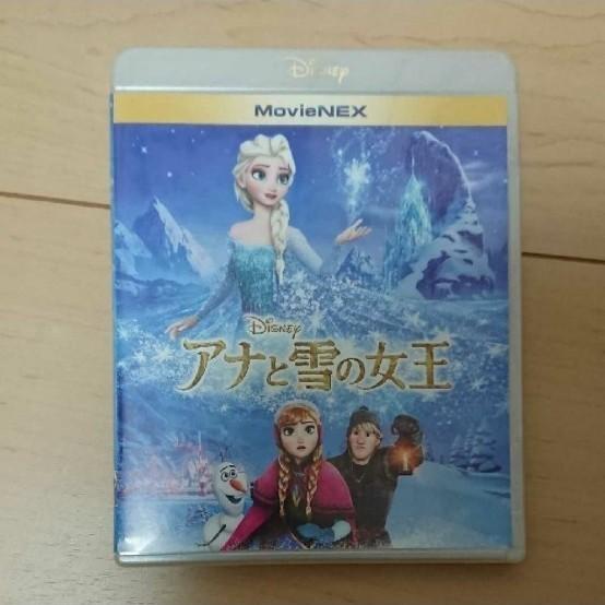 アナと雪の女王 MovieNEX('13米)★1枚組