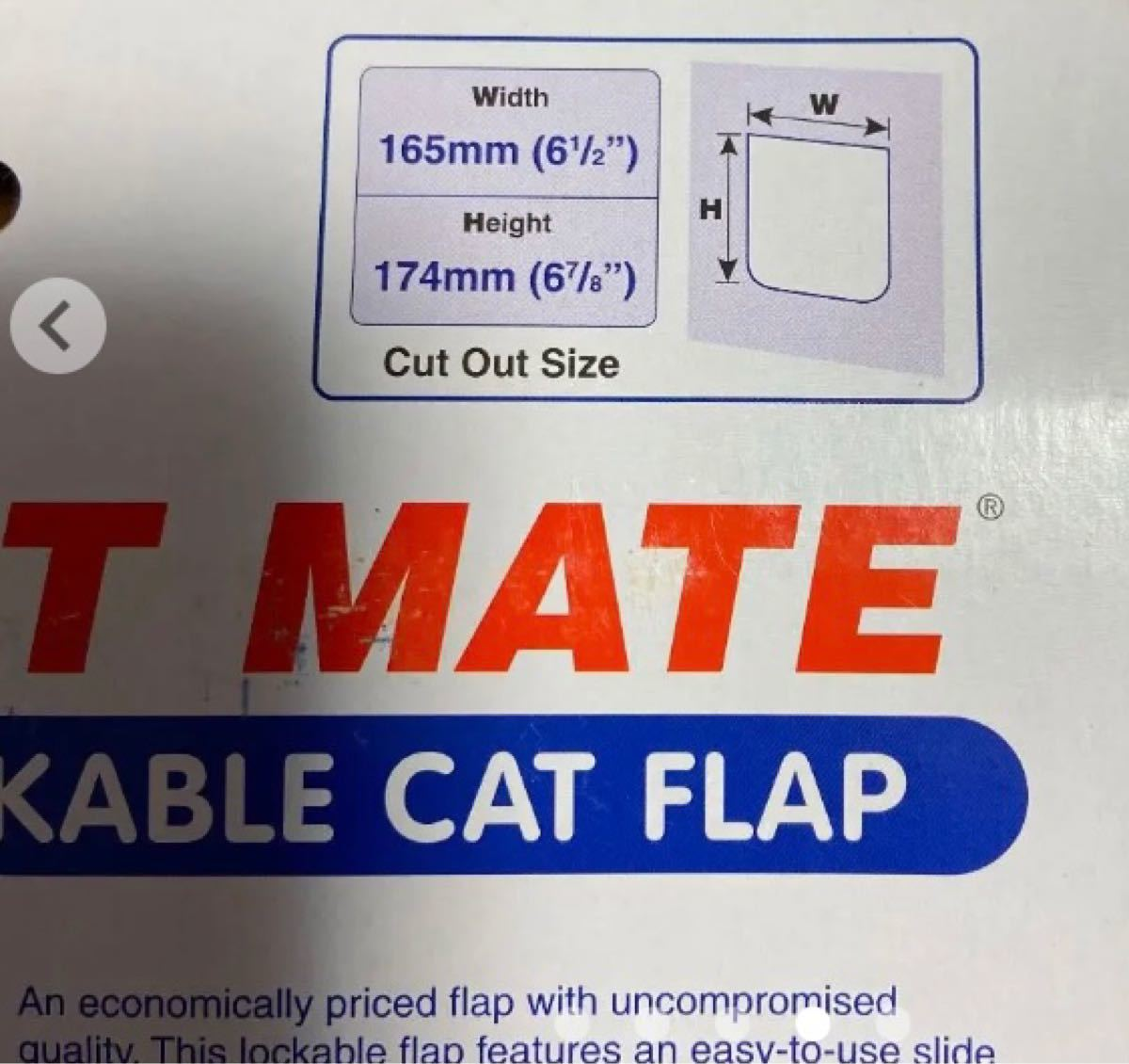 ★猫用ドア扉  CAT MATE