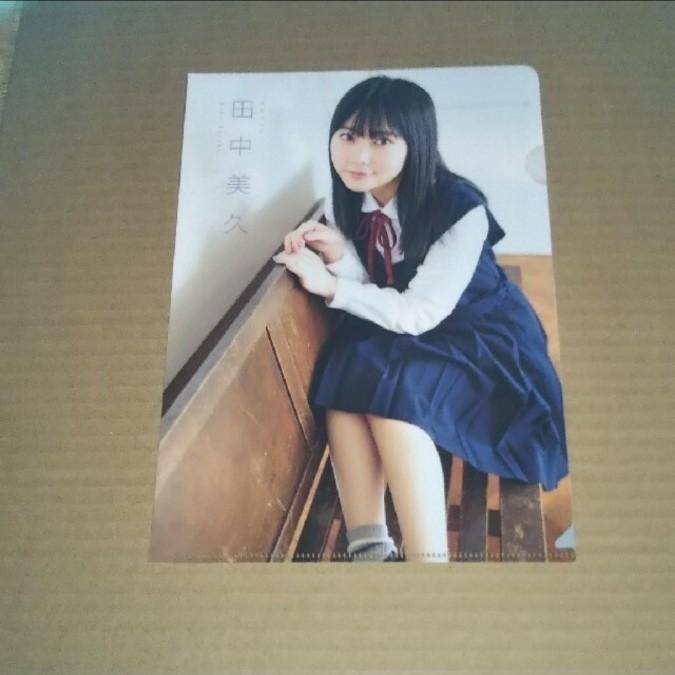 HKT48 田中美久 クリアファイル