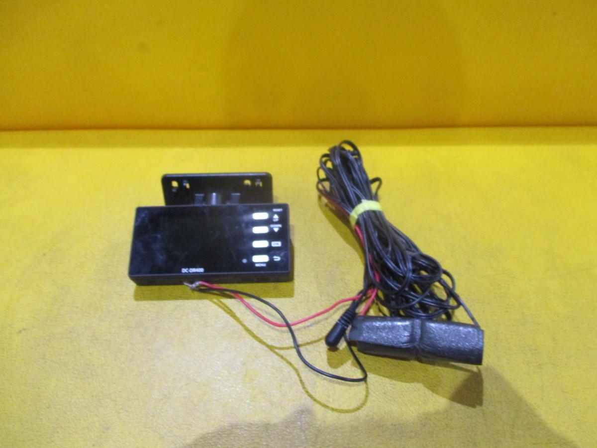 訳あり中古★コムテックisafe simpleドライブレコーダー DC-DR400★2.5型★約100万画素/12V/24V車対応/日本製/Gセンサー/ノイズ対策★即納_画像1