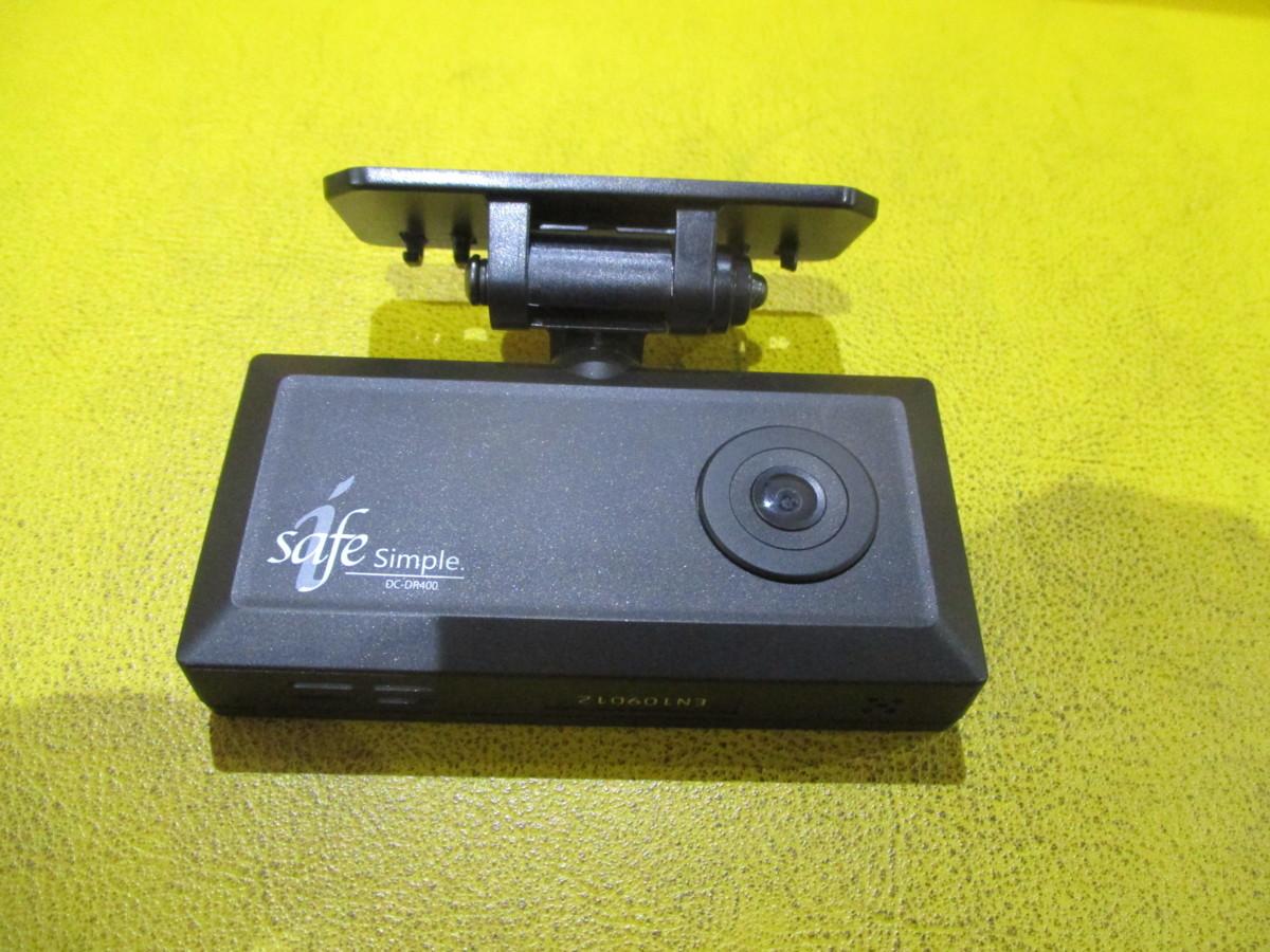訳あり中古★コムテックisafe simpleドライブレコーダー DC-DR400★2.5型★約100万画素/12V/24V車対応/日本製/Gセンサー/ノイズ対策★即納_画像3