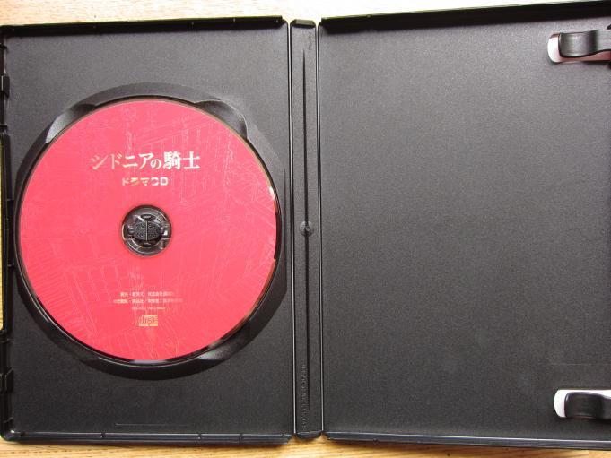 シドニアの騎士・限定盤13巻付属【オリジナルドラマCD】(新品同様)_画像3
