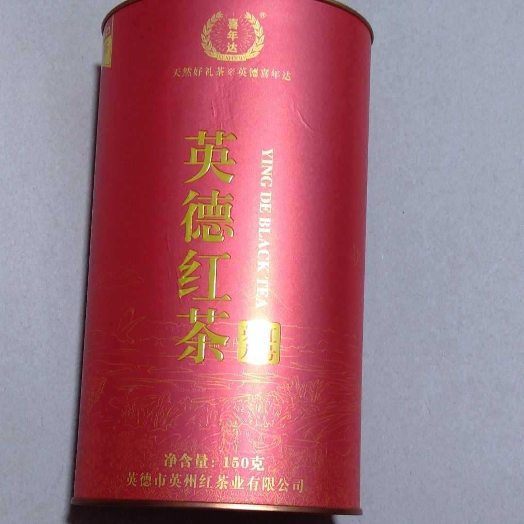 中国 英徳紅茶 英紅九号