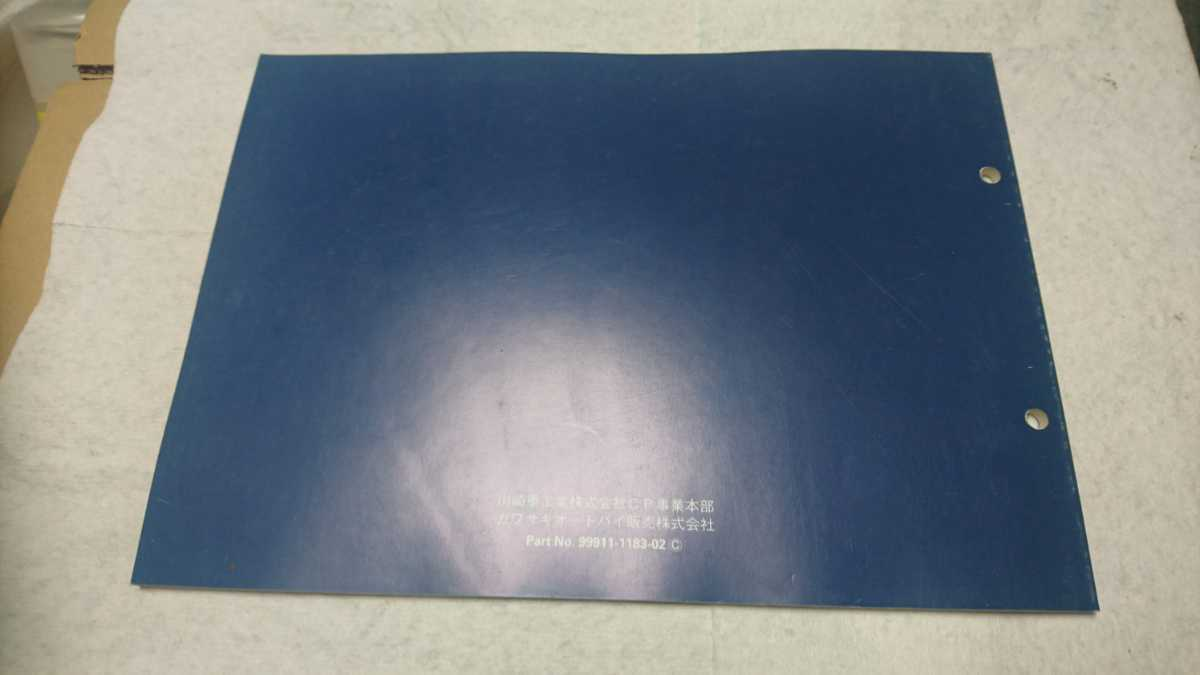 ★★ ZZ-R400 パーツリスト ★★_画像2