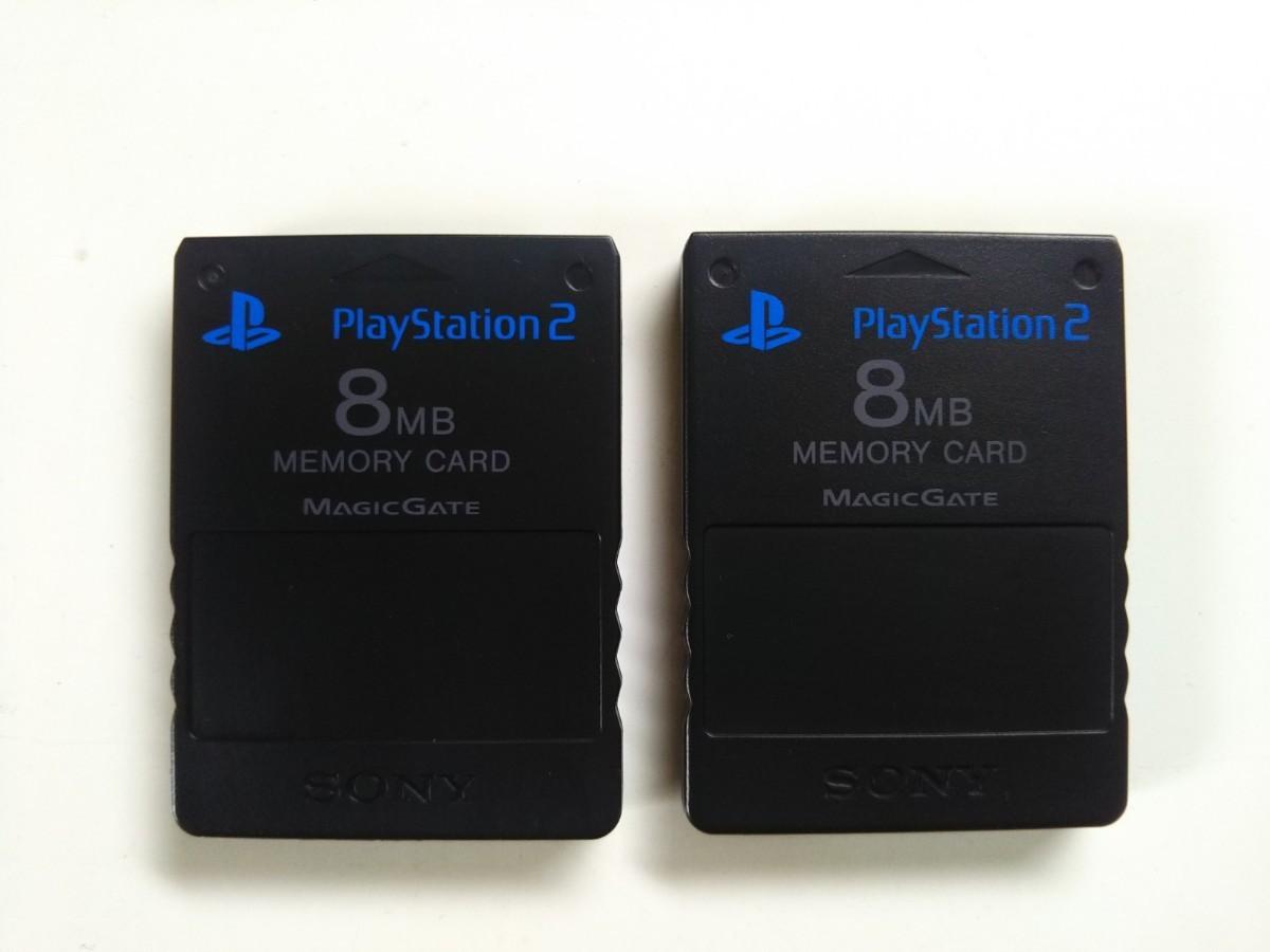 SONY 純正品 メモリーカード 2枚 プレイステーション2専用