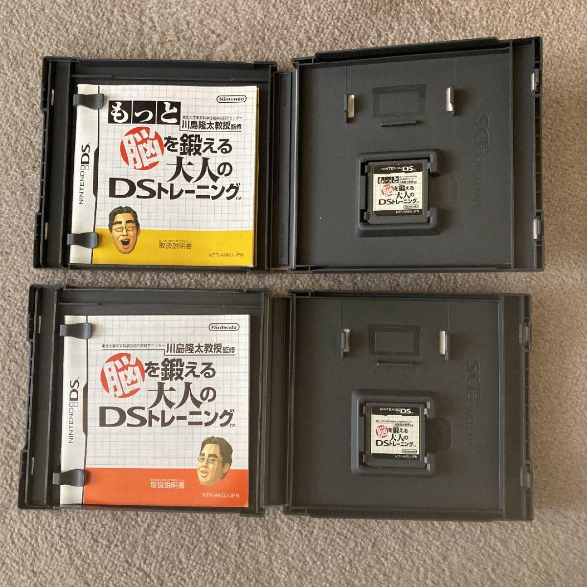 任天堂 DS Lite ニンテンドー 脳トレ どうぶつの森など 人気ソフト 4本 本体カバー セット