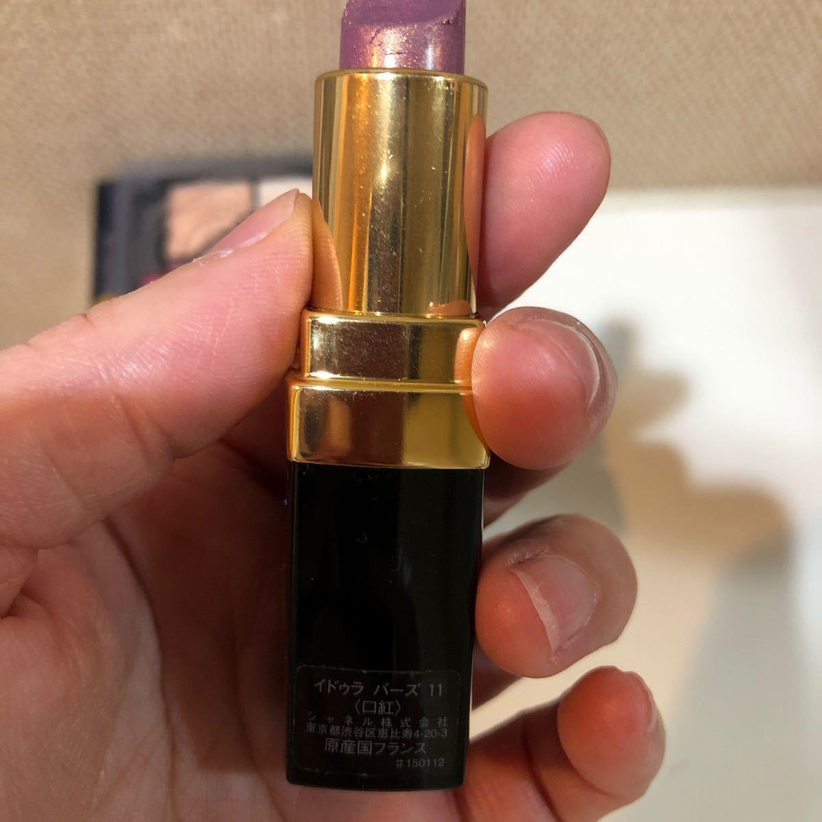 サンククルール Dior クリスチャンディオール