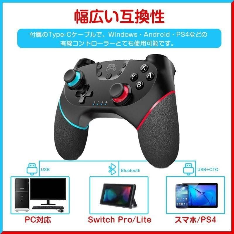 ★ Nintendo Switch スイッチ ワイヤレスコントローラ 任天堂 ワイヤレス Bluetooth 新品 送料無料
