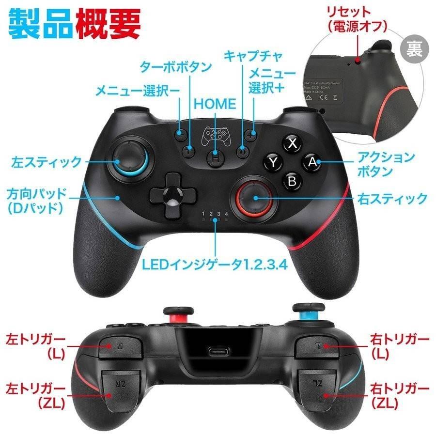 ☆ Nintendo Switch スイッチ ワイヤレスコントローラ 任天堂 ワイヤレス Bluetooth 新品 送料無料