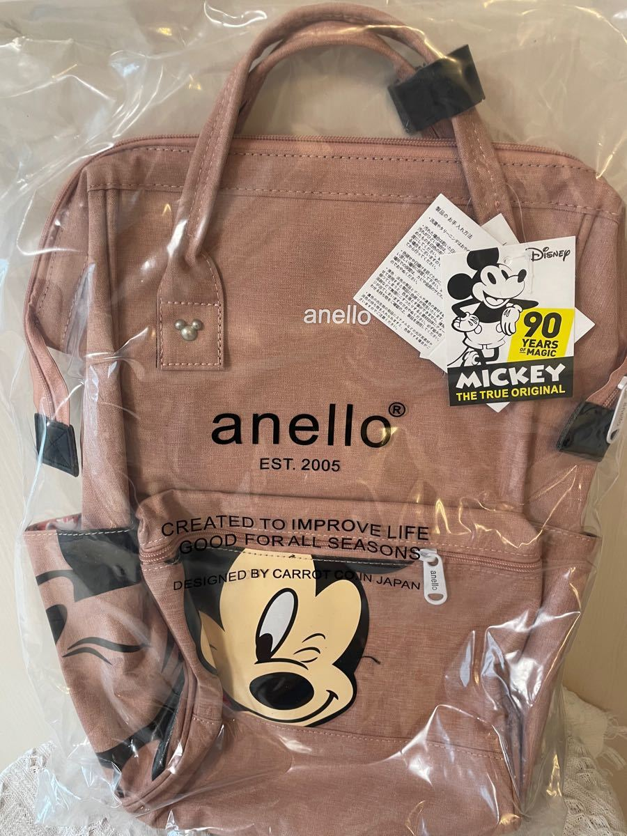新品 アネロ anello ミッキー リュック 大容量 マザーズバッグ ピンク 口金リュック